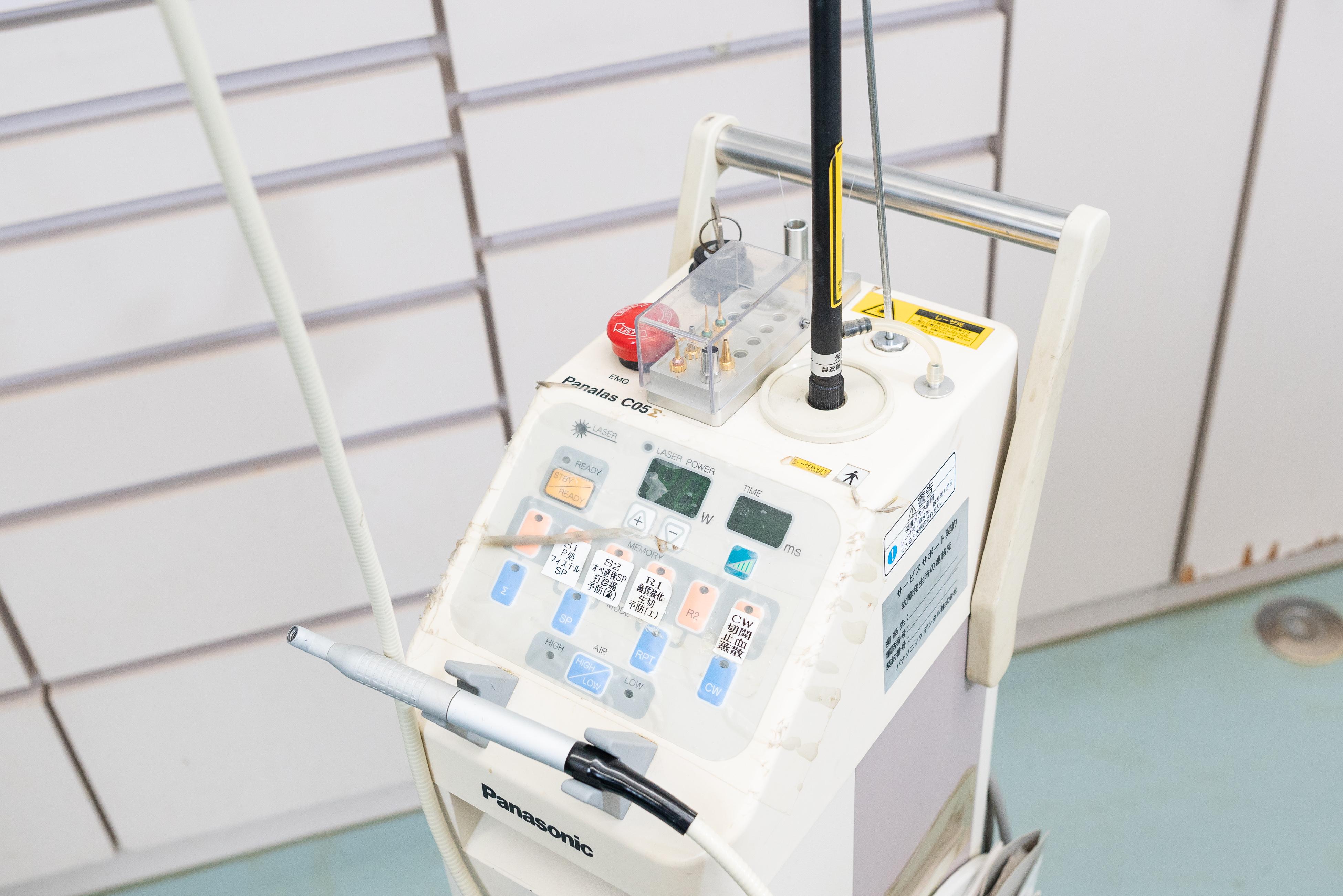レーザー治療|相馬市の菅野歯科医院