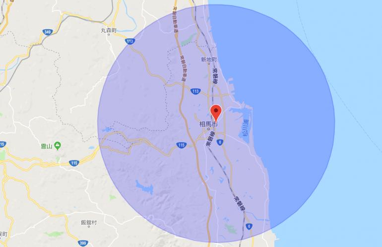 訪問診療|相馬市